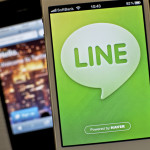 Line Nachrichten mitlesen: Einfachste Möglichkeit